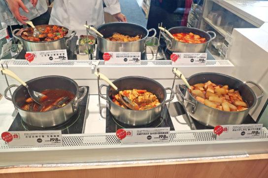 リワードキッチンの温惣菜
