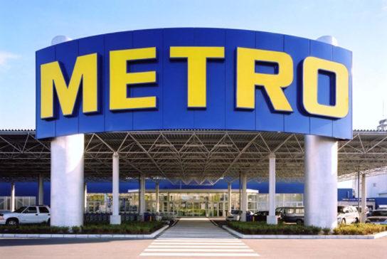 メトロの店舗