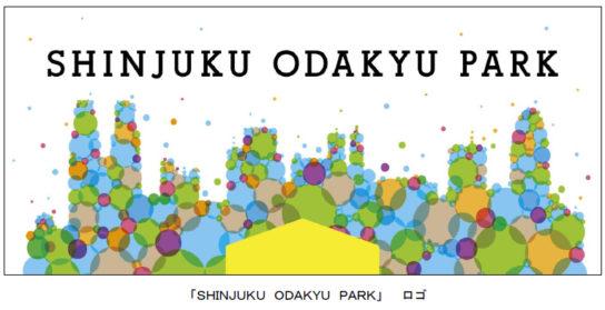 SHINJUKU ODAKYU PARK