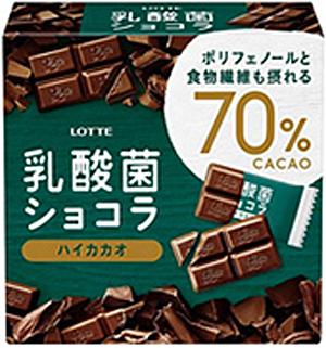 乳酸菌ショコラカカオ70