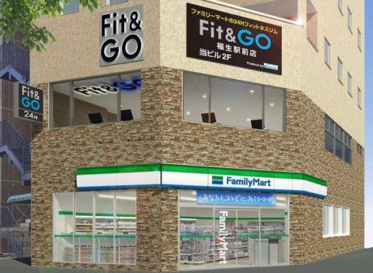Fit&GO福生駅前店