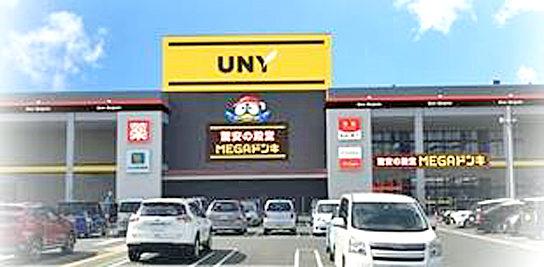 MEGAドン・キホーテUNY浜松泉町店