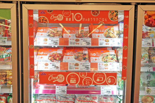 冷凍食品売場のクッキット