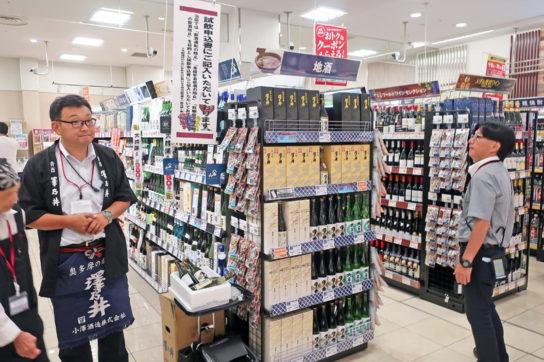 地酒「澤乃井」の品ぞろえを充実