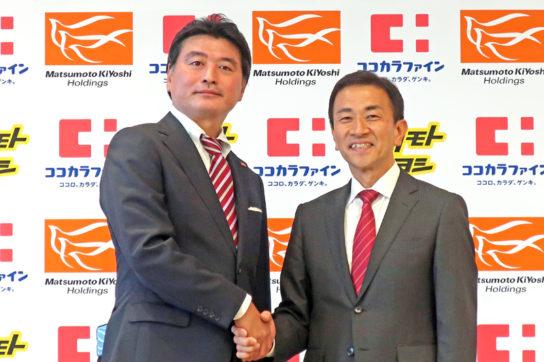 松本社長(左)と塚本社長(右)