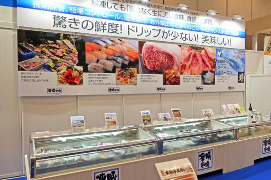 冷凍食品ブランド「凍眠市場」の販売拡大
