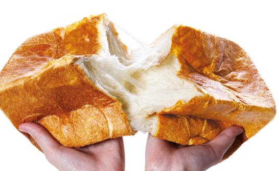 とろけるような食感の高級食パン