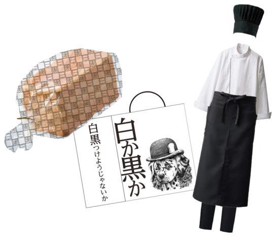 ユニフォームと商品袋