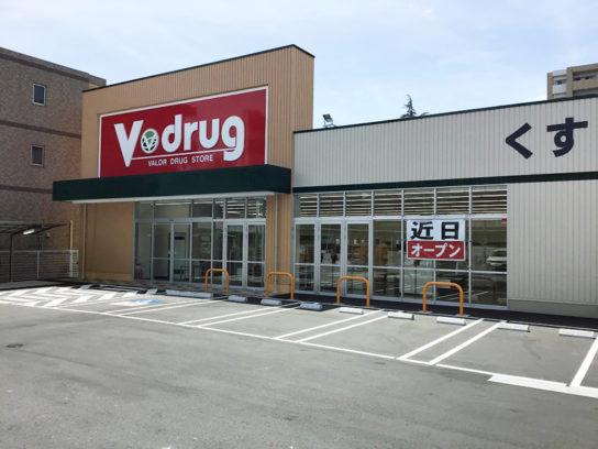V・drug熱田六番町店