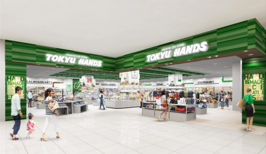 東急ハンズパヤレバ店