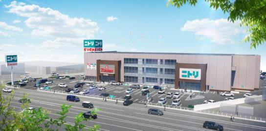 ニトリ高崎倉賀野ショッピングセンター