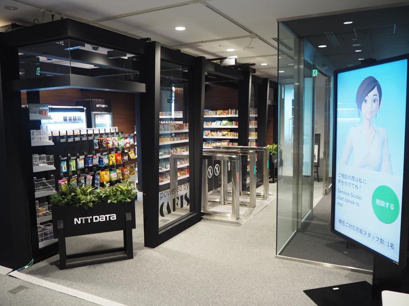 NTTデータ/レジ無しで商品購入「デジタル店舗」出店サービス提供 ...