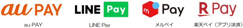20190903satsudora - サツドラ/楽天ペイ、LINEPay、auPAY、メルペイを追加導入