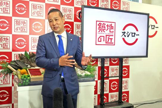 堀江陽取締役が社長に昇格