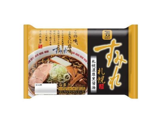 すみれ札幌濃厚醤油味2食入り