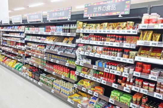 輸入食品・業務用食品コーナー