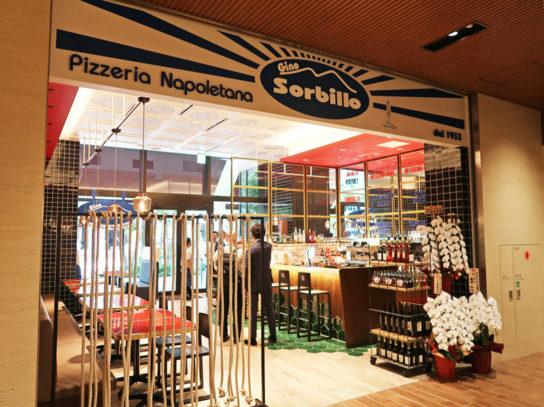 Gino Sorbillo Artista Pizza Napoletana