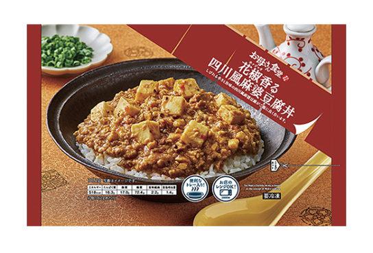 花椒香る四川風麻婆豆腐丼