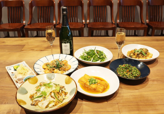 シャンパンと一緒に楽しめる台湾料理