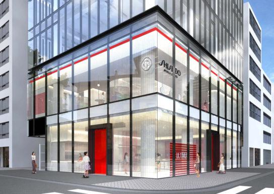 「SHISEIDO」初のブランド旗艦店
