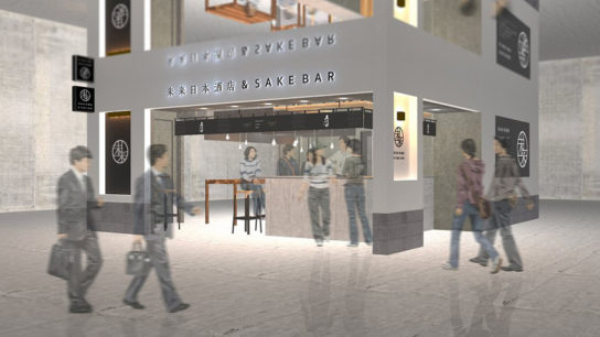 未来日本酒店/KUBOTA SAKE BAR