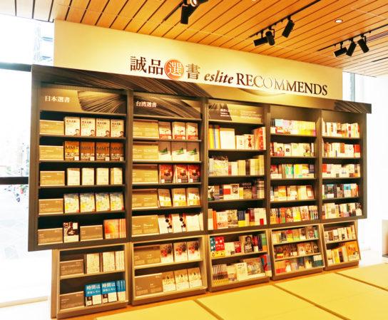 日本選書と台湾選書が並ぶ