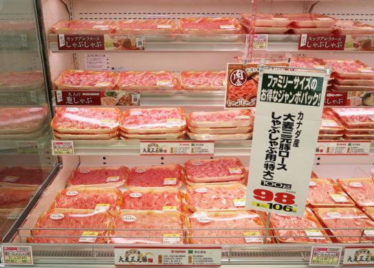 大容量パックの肉