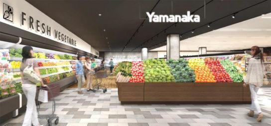 ヤマナカ豊田陣中店