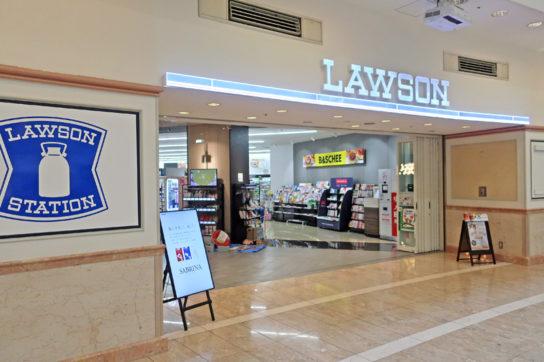 20191007lawson 544x362 - ローソン/2020年第2四半期連携業績予想を上方修正