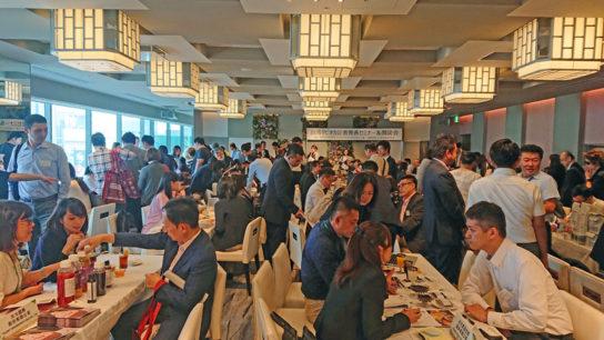台湾タピオカ記者発表セミナー&商談会