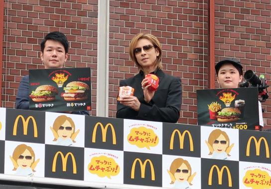 20191016mac1 544x381 - マクドナルド/YOSHIKIムチャぶり「てりやきバーガー」セット500円