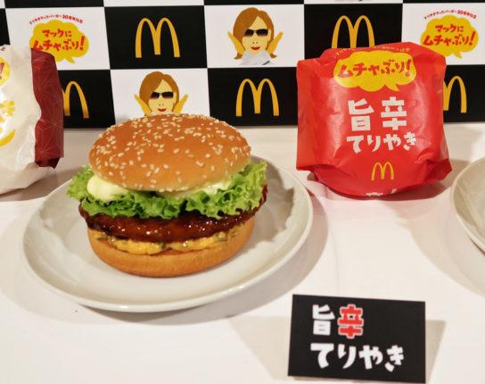 20191016mac3 544x430 - マクドナルド/YOSHIKIムチャぶり「てりやきバーガー」セット500円