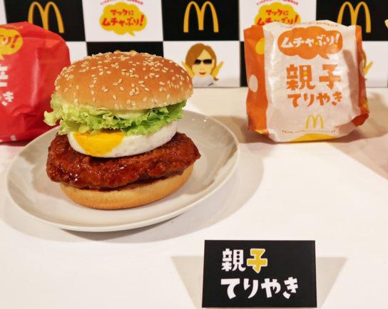 20191016mac4 544x434 - マクドナルド/YOSHIKIムチャぶり「てりやきバーガー」セット500円