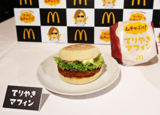 20191016mac5 544x389 - マクドナルド/YOSHIKIムチャぶり「てりやきバーガー」セット500円
