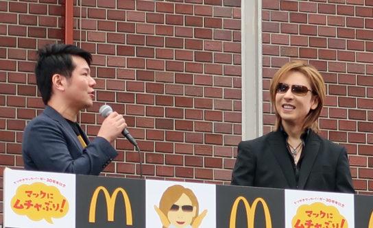 坂下部長、YOSHIKIさん