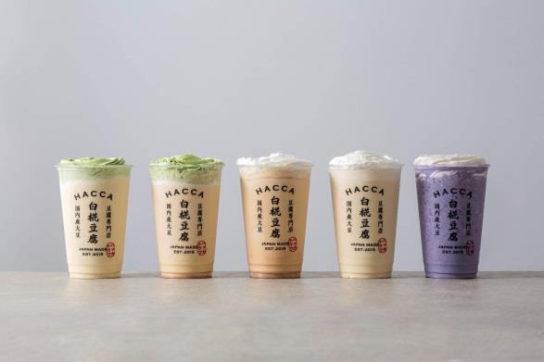 白椛豆腐店