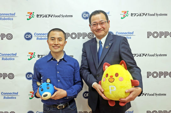 小松社長(右)と沢登社長(左)