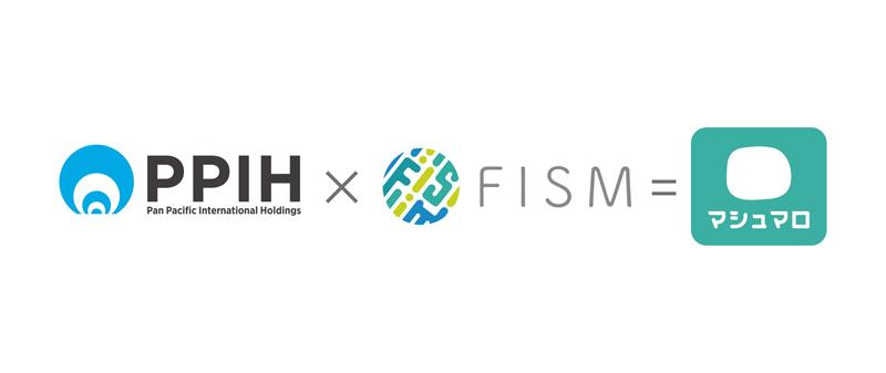 20191017fism - PPIH/インフルエンサーマーケティング「フィズム」と資本・業務提携
