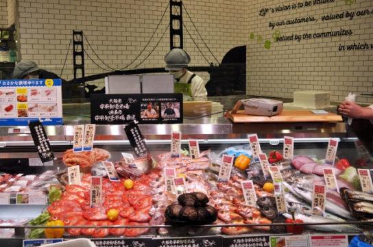 水産のライブ厨房