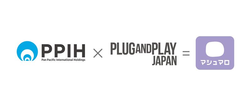 20191018papj - PPIH/スターアップ支援企業と業務提携