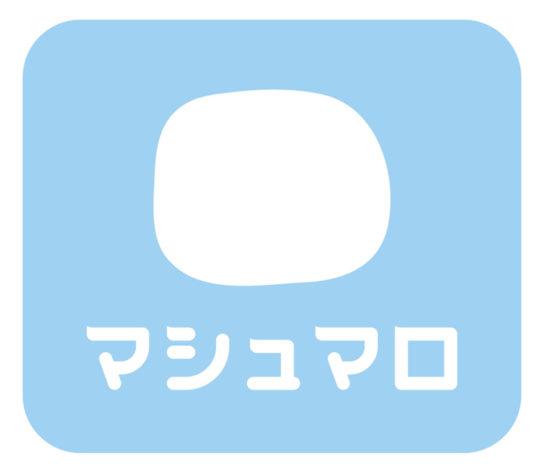 マシュマロ構想のロゴ