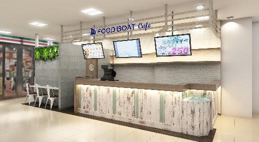 フードボート カフェ