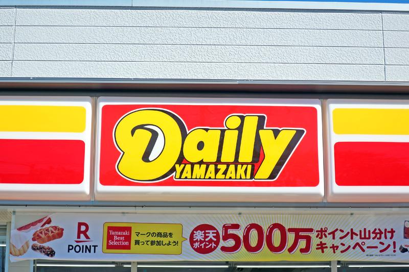 コロナ ヤマザキ パン
