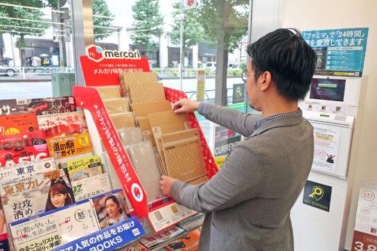 梱包資材の購入イメージ