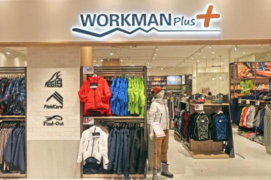 WORKMAN Plusテラスモール松戸店