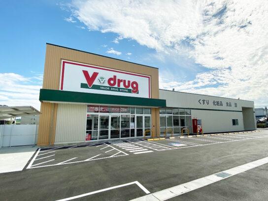 V・drug 甚目寺南店