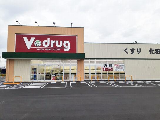 V・drug 森田店