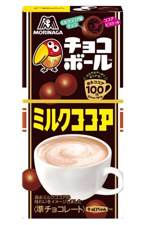 チョコボールミルクココア味