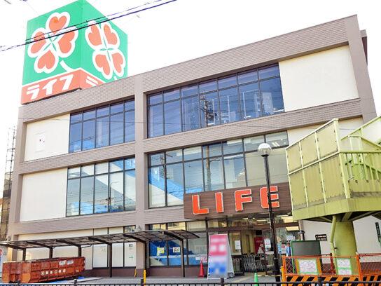 ライフ江口店
