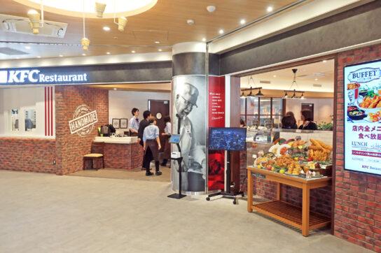 KFC Restaurant南町田グランベリーパーク店